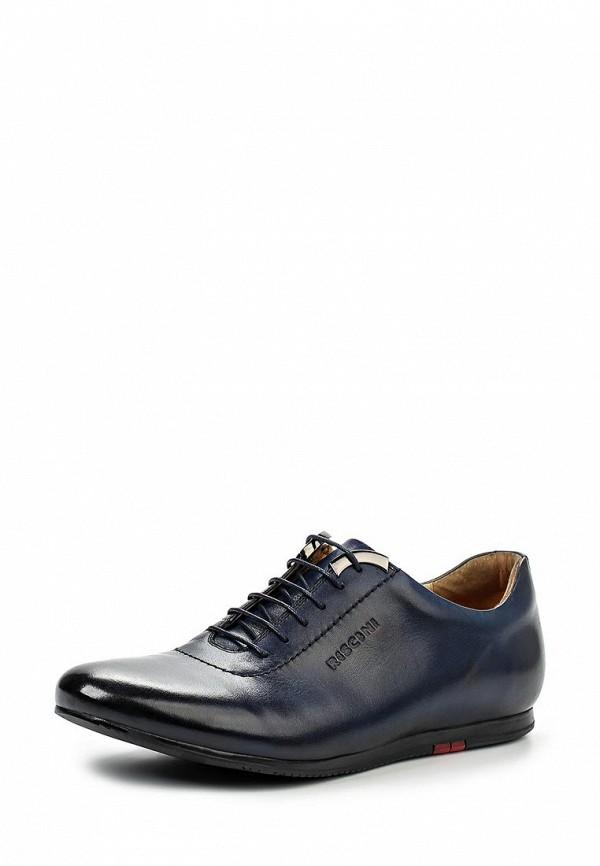 Мужские кроссовки Rosconi R98308-168L-9046A