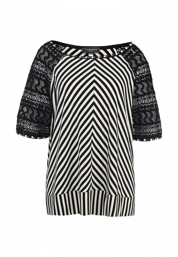 Блуза Roccobarocco Knitwear 22604/255