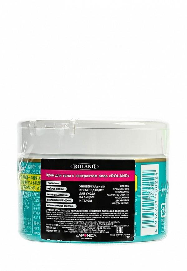Крем Roland для тела с экстрактом алое, 220 мл