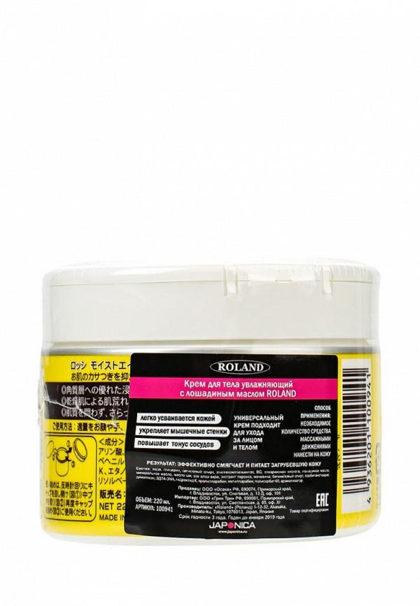 Крем-молочко Roland для тела увлажняющий с лошадиным маслом, 220 мл