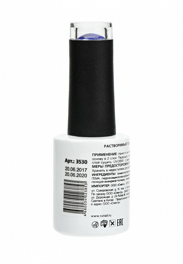 Фото Гель-лак для ногтей Runail Professional. Купить в РФ