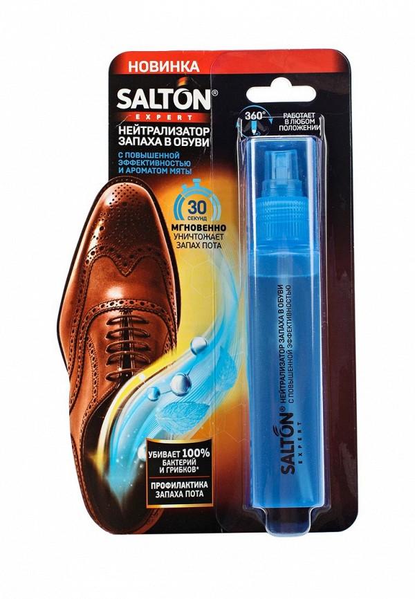 Фото Спрей для обуви Salton Professional. Купить с доставкой