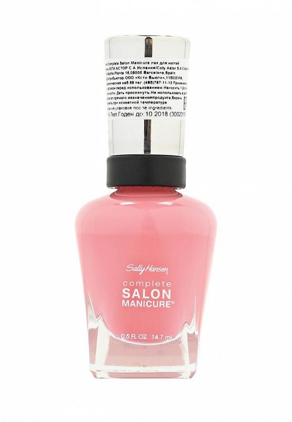 Лак Sally Hansen для ногтей тон 510 i pink i can
