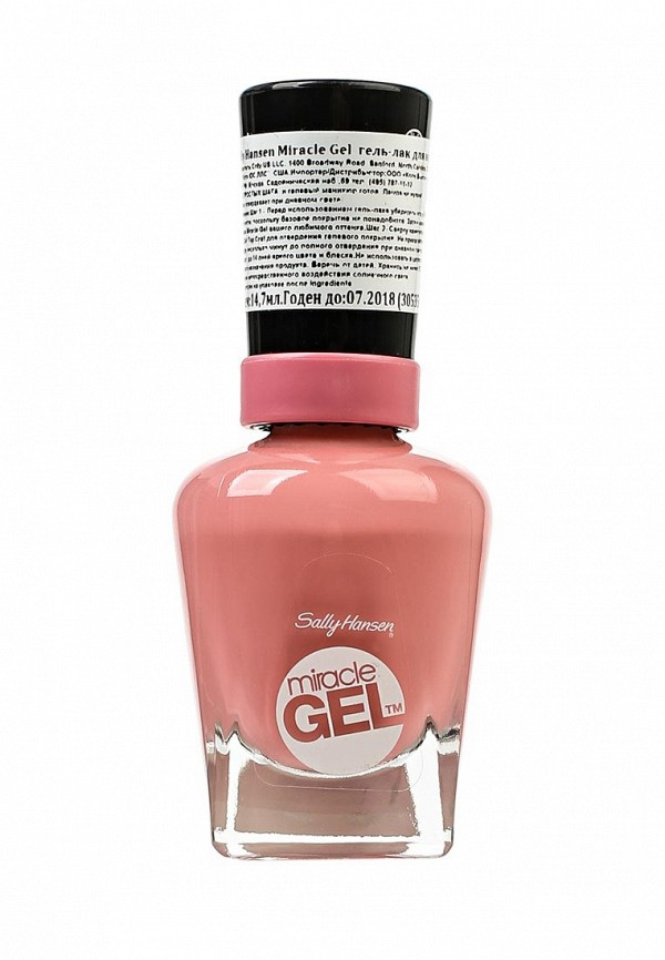 Гель-лак Sally Hansen Для Ногтей Miracle Gel Тон 190 pinky rings