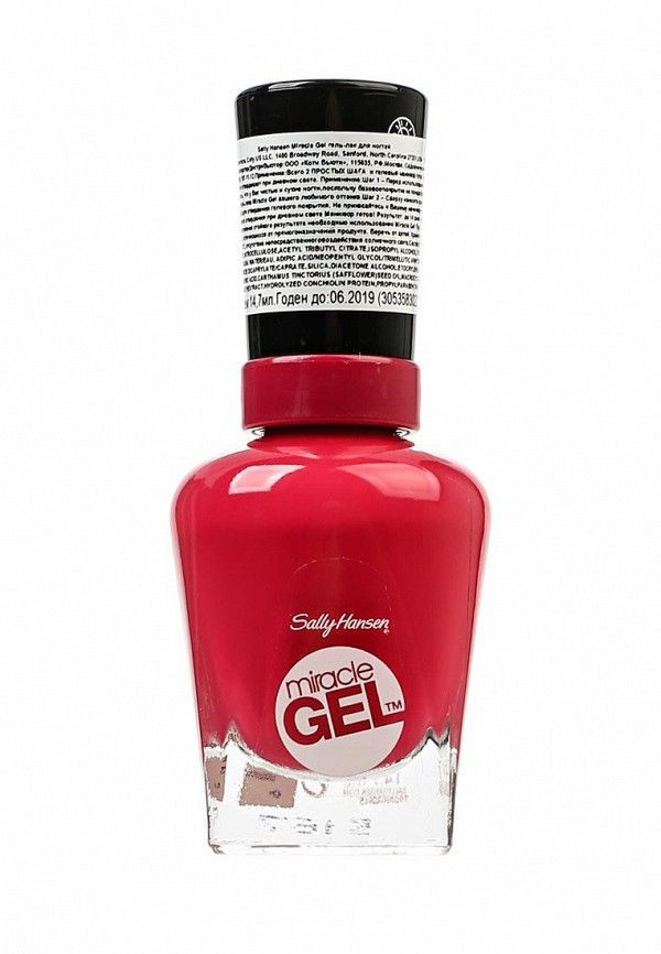 Гель-лак для ногтей Sally Hansen Sally Hansen SA035LWHEM69 sally hansen