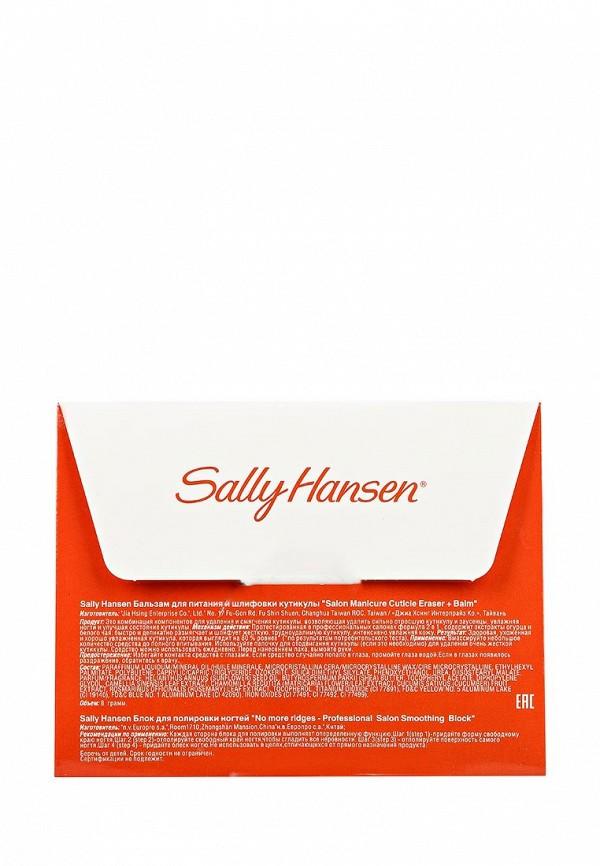 Набор Sally Hansen Бальзам для кутикулы и блок для полировки ногтей