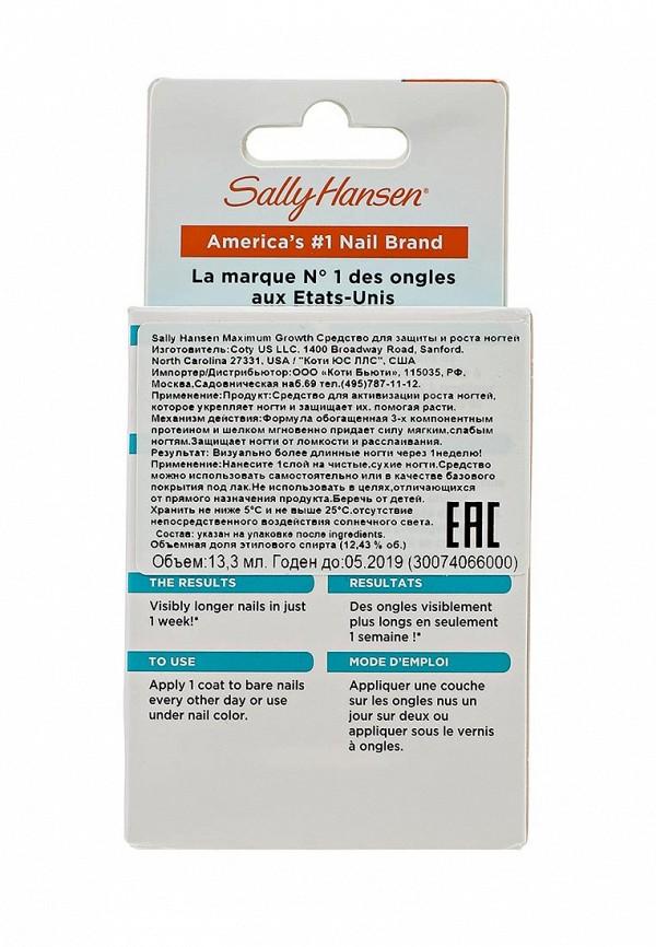 Средство Sally Hansen Nailcare для защиты и роста ногтей maximum growth