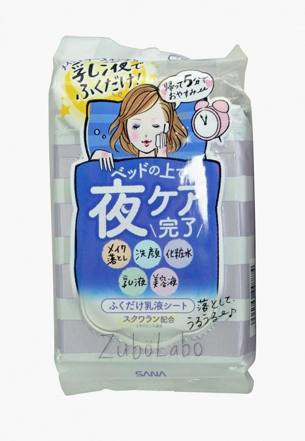 Салфетки для снятия макияжа Sana Sana SA045LWAYPP0 тушь для ресниц sana sana sa045lwwga29