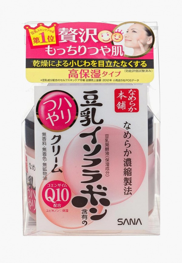 Крем для лица Sana Sana SA045LWWGA33 крем для лица sana sana sa045lwwga35