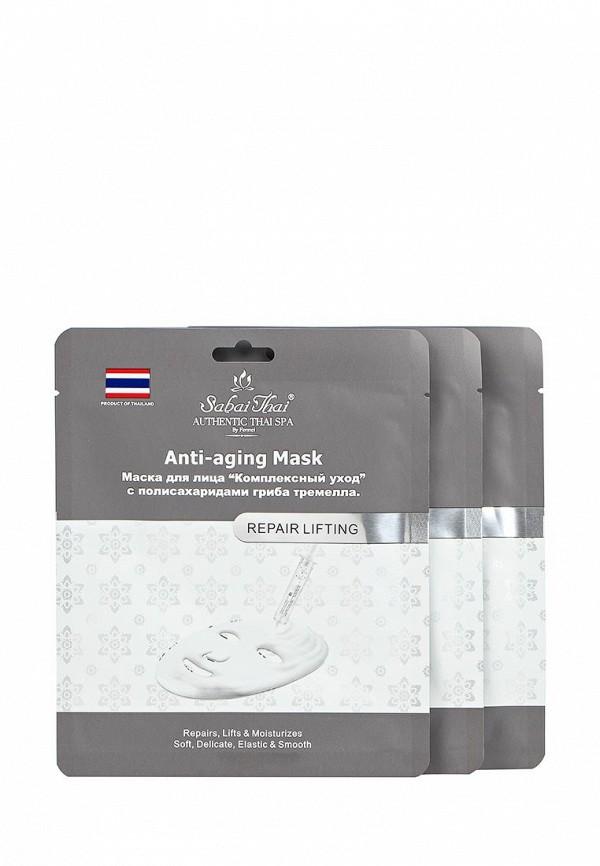 Набор Sabai Thai Authentic SPA Sabai Thai Authentic SPA SA050LUANHS5 тканевые маски и патчи sabai thai authentic spa набор масок 2 в 1 sabai thai authentic spa sbm 002 с экстрактом мангостина 2 шт 40