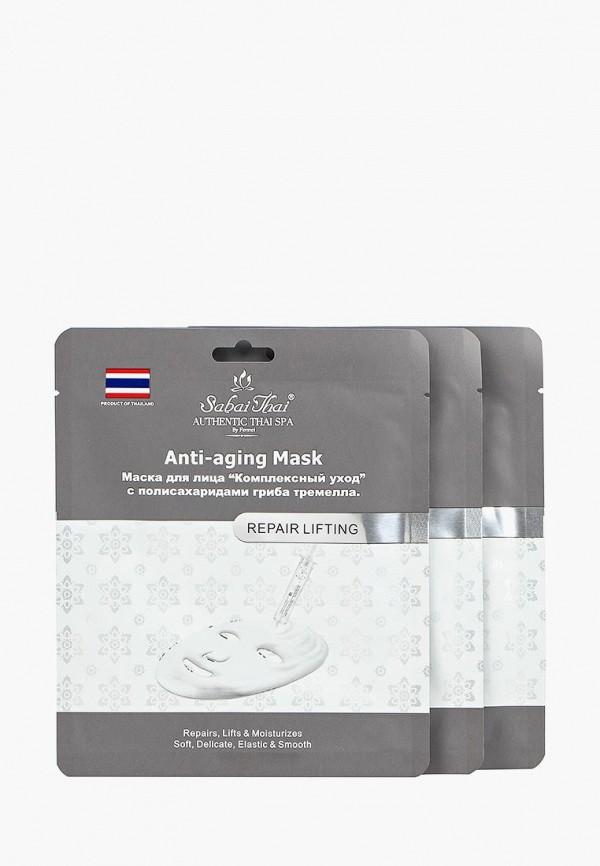 Набор масок для лица Sabai Thai Authentic SPA Sabai Thai Authentic SPA SA050LUANHS5 пенка для умывания sabai thai authentic spa sabai thai authentic spa sa050lwanht3