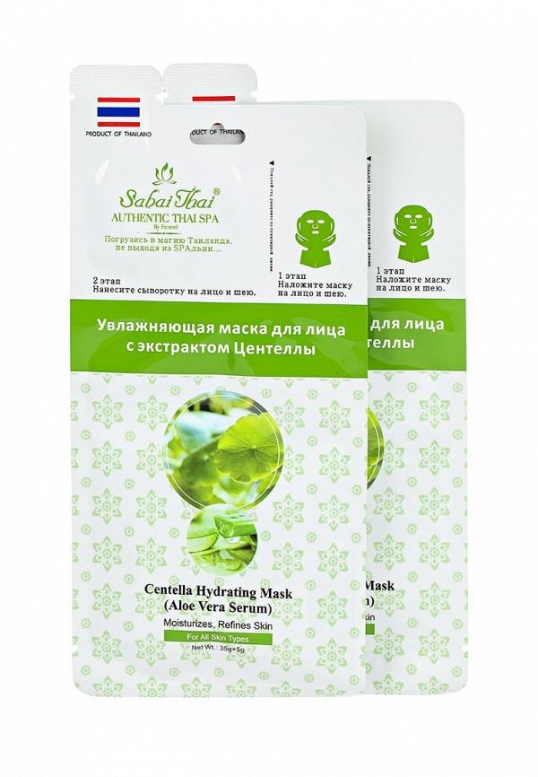 Набор Sabai Thai Authentic SPA Sabai Thai Authentic SPA SA050LWANHR3 тканевые маски и патчи sabai thai authentic spa набор масок 2 в 1 sabai thai authentic spa sbm 002 с экстрактом мангостина 2 шт 40
