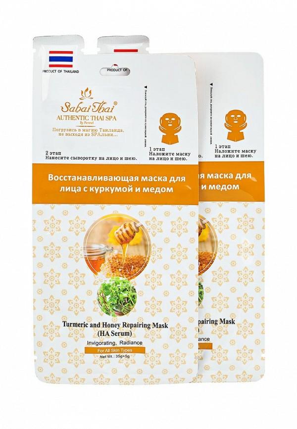 Купить Набор масок для лица Sabai Thai Authentic SPA, 2 в 1 с экстрактом куркумы и меда 2 шт, SA050LWANHR8, прозрачный, Весна-лето 2018