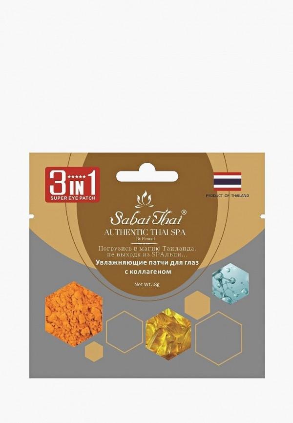 Патчи для глаз Sabai Thai Authentic SPA Sabai Thai Authentic SPA SA050LWANHR9 пенка для умывания sabai thai authentic spa sabai thai authentic spa sa050lwanht3