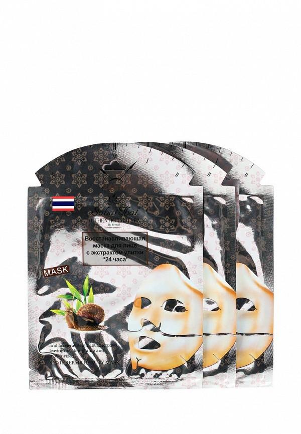 Набор масок для лица Sabai Thai Authentic SPA Sabai Thai Authentic SPA SA050LWANHS0 набор крем kora набор spa лифтинг уход набор