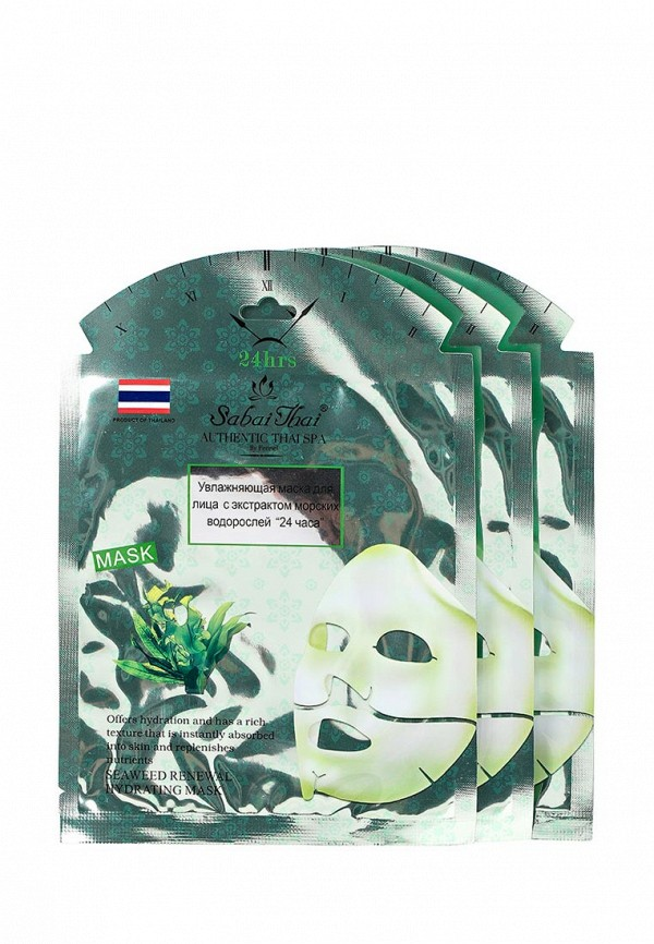 Набор масок для лица Sabai Thai Authentic SPA Sabai Thai Authentic SPA SA050LWANHS2 набор крем kora набор spa лифтинг уход набор