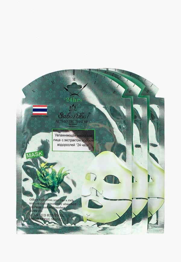 Набор масок для лица Sabai Thai Authentic SPA Sabai Thai Authentic SPA SA050LWANHS2 пенка для умывания sabai thai authentic spa sabai thai authentic spa sa050lwanht3