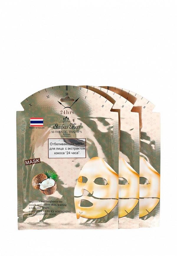 Купить Набор масок для лица Sabai Thai Authentic SPA, 24 часа с экстрактом кокоса 3 шт, SA050LWANHS3, прозрачный, Весна-лето 2018