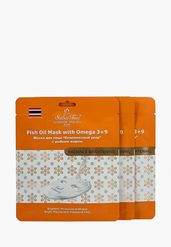 Набор масок для лица Sabai Thai Authentic SPA Sabai Thai Authentic SPA SA050LWANHS8 пенка для умывания sabai thai authentic spa sabai thai authentic spa sa050lwanht3