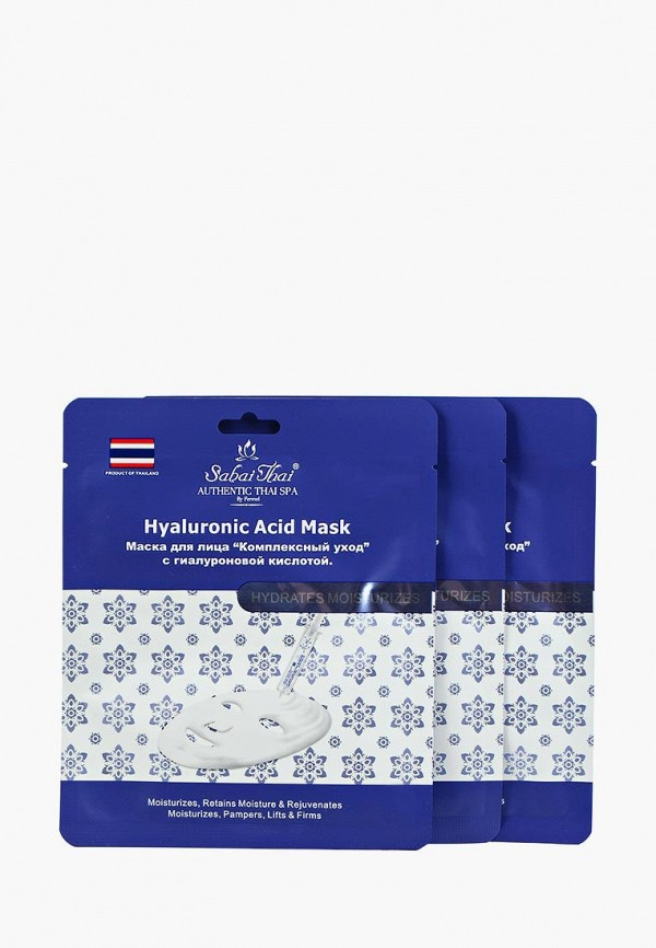 Набор масок для лица Sabai Thai Authentic SPA Sabai Thai Authentic SPA SA050LWANHS9 пенка для умывания sabai thai authentic spa sabai thai authentic spa sa050lwanht3