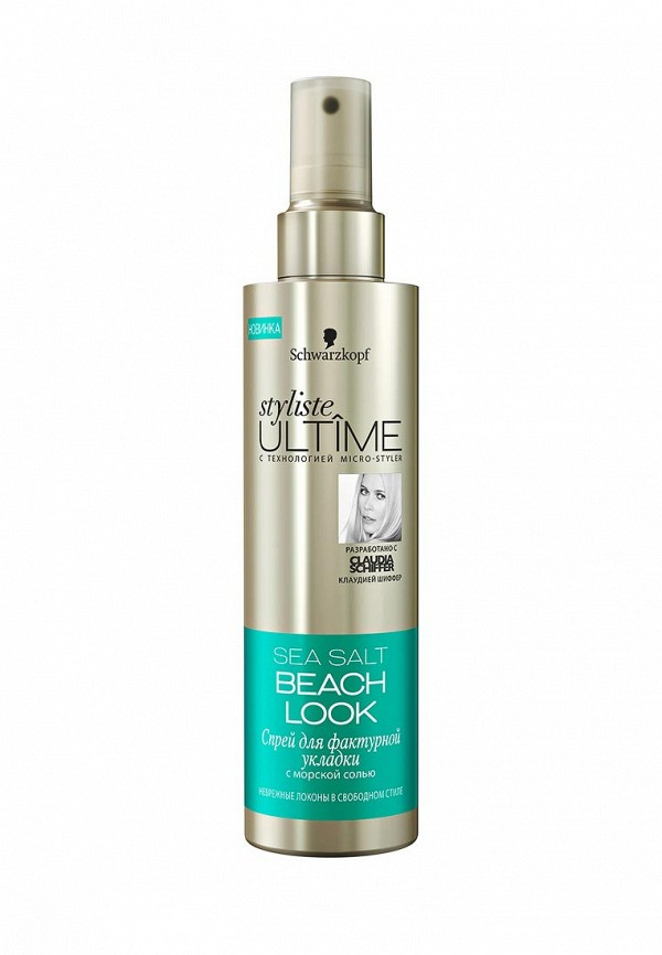 Спрей Schwarzkopf Styliste Ultime BEACH LOOK текстурирующий, 200 мл