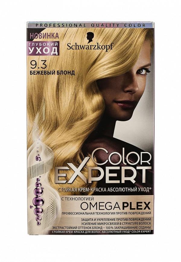 Краска для волос Schwarzkopf Schwarzkopf SC001LWSII57