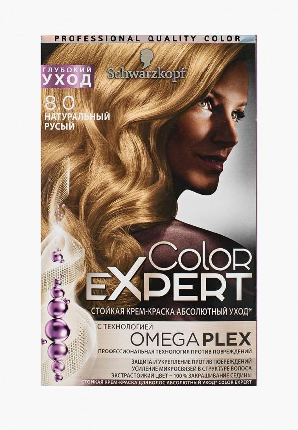 Купить Краска для волос Schwarzkopf, Color Expert 8.0 Натуральный русый, 167 мл, SC001LWTXA26, Весна-лето 2018