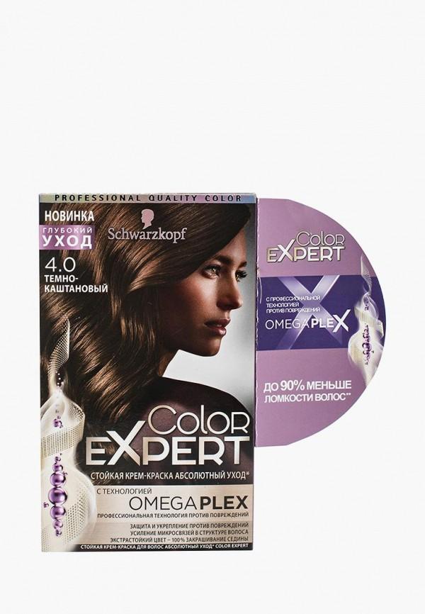 Купить Краска для волос Schwarzkopf, Color Expert 4.0 Темно-каштановый, 167 мл, SC001LWTXA32, Весна-лето 2018