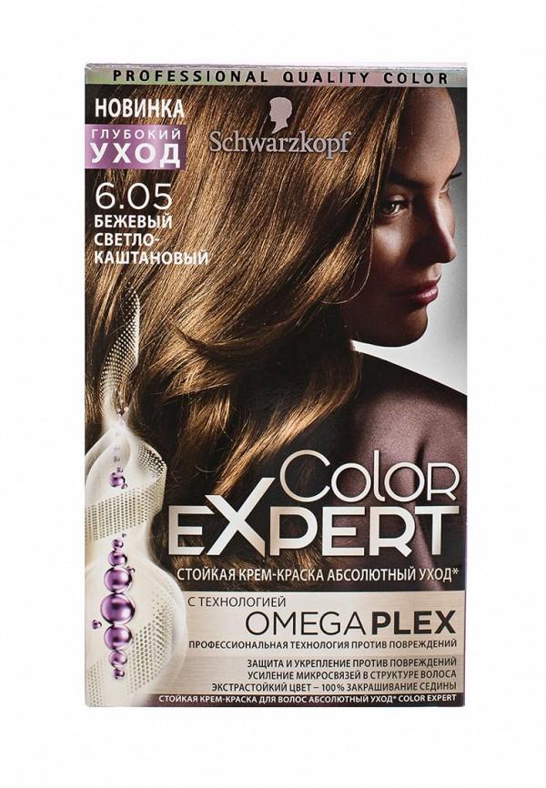 Краска для волос Schwarzkopf Schwarzkopf SC001LWTXA33 краска для волос schwarzkopf schwarzkopf sc001lwtxa29