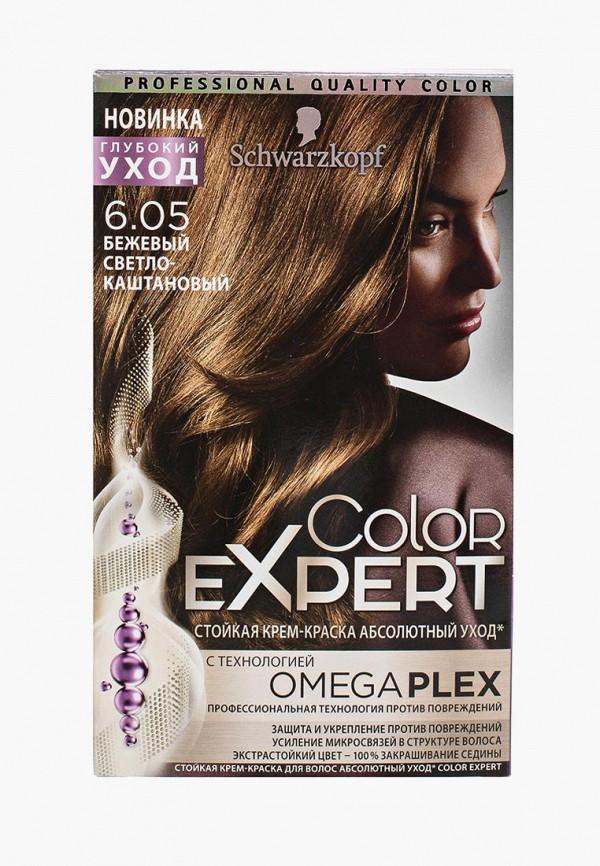 Купить Краска для волос Schwarzkopf, Color Expert 6.05 Бежевый светло-каштановый, 167 мл, SC001LWTXA33, Весна-лето 2018