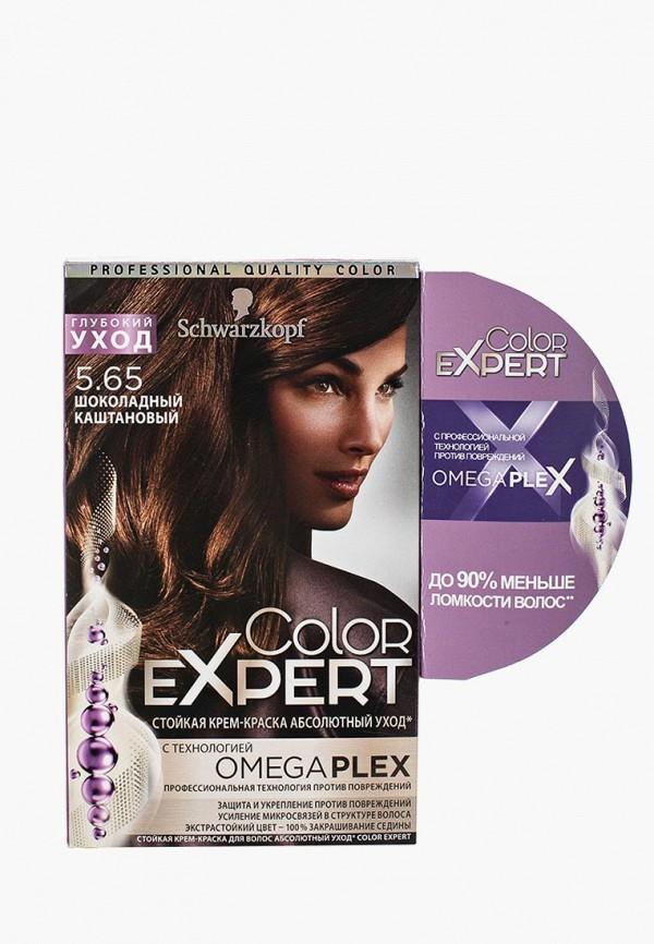 Купить Краска для волос Schwarzkopf, Color Expert 5.65 Шоколадный каштановый, 167 мл, SC001LWTXA34, Весна-лето 2018