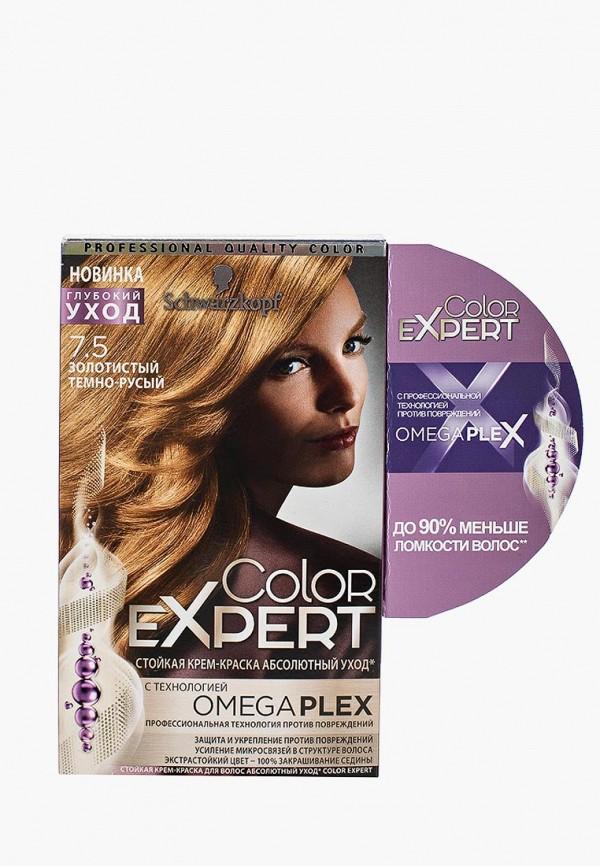Купить Краска для волос Schwarzkopf, Color Expert 7.5 Золотистый темно-русый, 167 мл, SC001LWTXA38, Весна-лето 2018