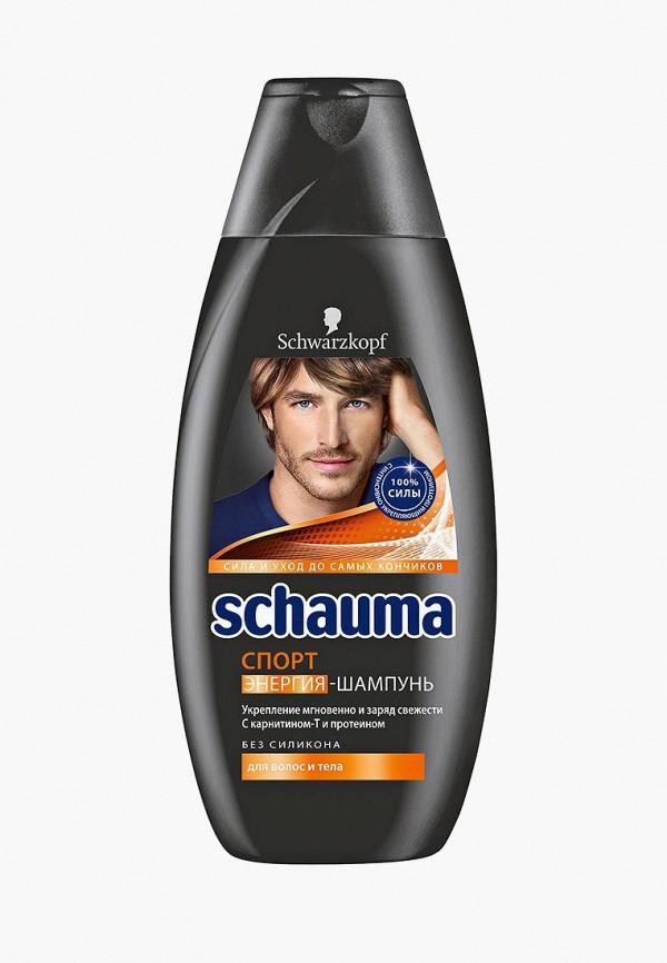 Шампунь Schauma Schauma SC012LWJOK50 шампунь schauma schauma sc012lwbdtf3