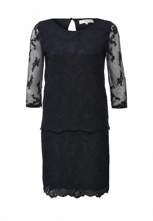 Вечернее / коктейльное платье Selected Femme 16050374