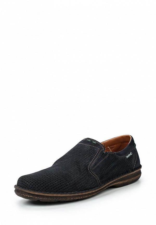 Мужские синие осенние туфли лоферы