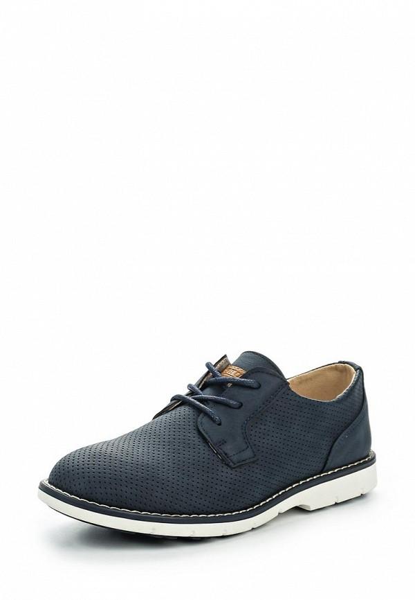 Туфли для мальчиков Shuzzi 115660164