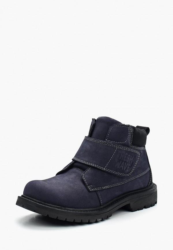Фото - Ботинки Shuzzi синего цвета