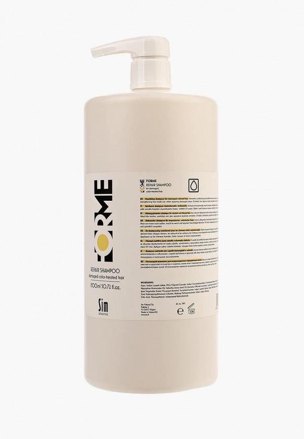 Купить Шампунь Sim Sensitive, для волос серии Forme FORME Repair Shampoo, 1500 мл, SI024LWER775, Весна-лето 2018