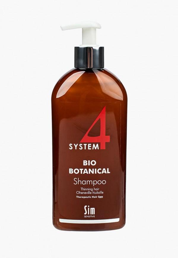 Купить Шампунь Sim Sensitive, Био Ботанический SYSTEM 4 Bio Botanical Shampoo, 500 мл, SI024LWPLI35, Весна-лето 2018