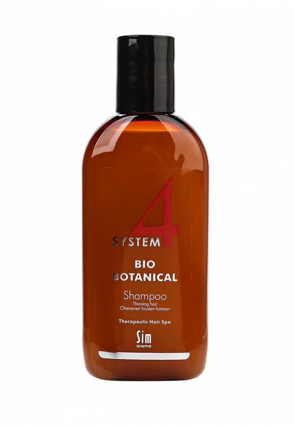 Sim Sensitive Ботанический SYSTEM 4 Bio Botanical Shampoo, 100 мл dn8 4 sim в запорожье