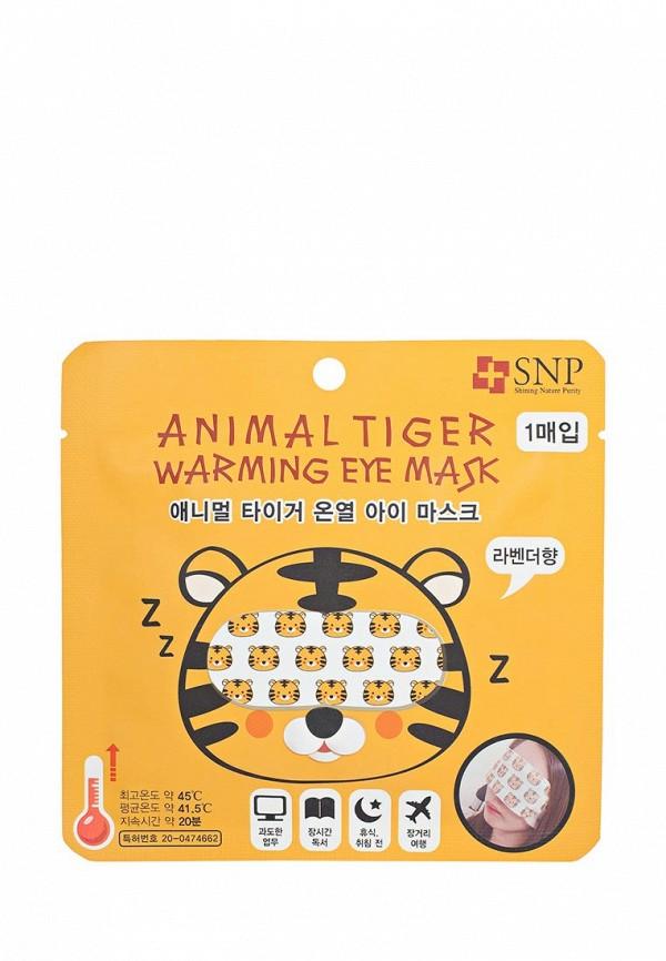 Маска для глаз SNP SNP SN005LWAUOG4 защита на углы clippasafe 4 шт cl77ru прозрачный