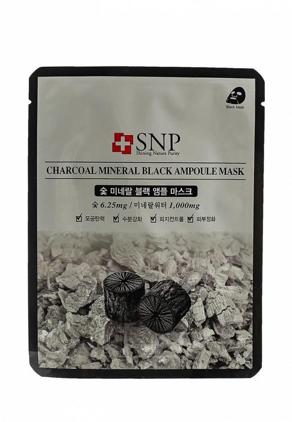 Фото Маска для лица SNP. Купить с доставкой