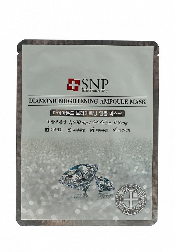 Маска для лица SNP SNP SN005LWAUOK4 защита на углы clippasafe 4 шт cl77ru прозрачный