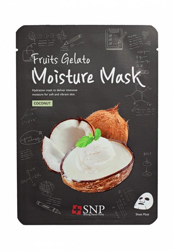 Маска для лица SNP SNP SN005LWAUOL3 маска для лица