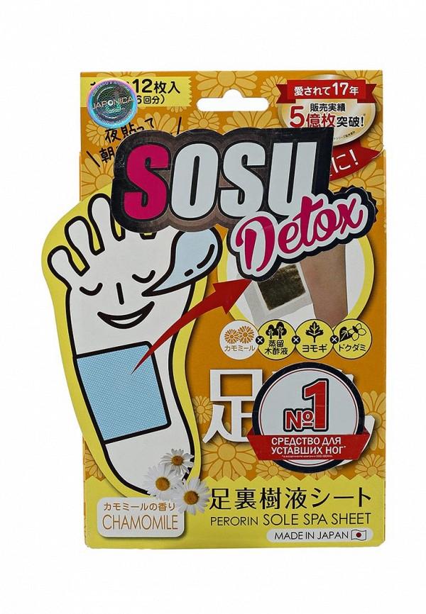 Патчи для ног Sosu Sosu SO029LUYGP29 sosu носочки для педикюра в томске