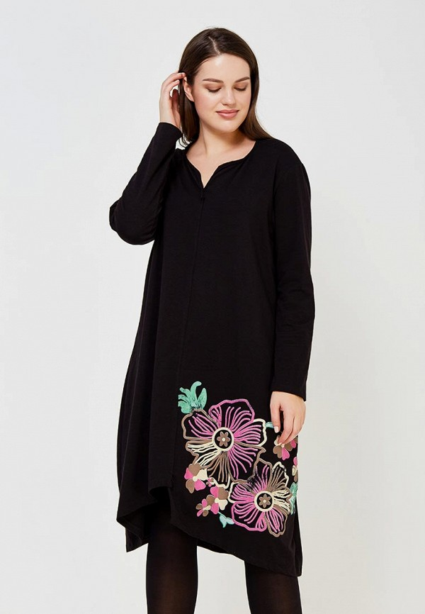 цены Платье Sophia Sophia SO042EWXMJ08