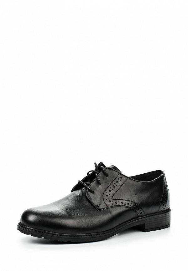 Ботинки для мальчиков Спартак W6045-02-01L