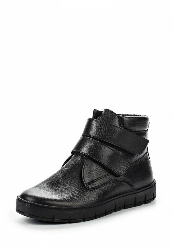 Ботинки для мальчиков Спартак м63К165ШН-3