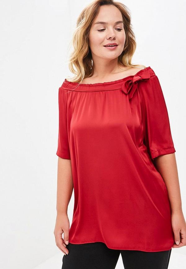 Фото Блуза Sparada. Купить с доставкой