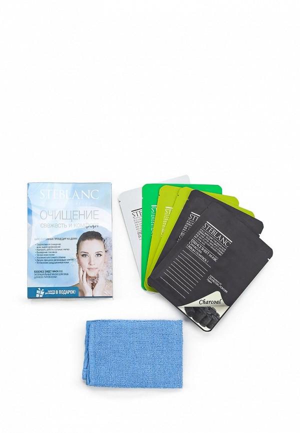 Набор масок для лица Steblanc Steblanc ST030LWATFQ2
